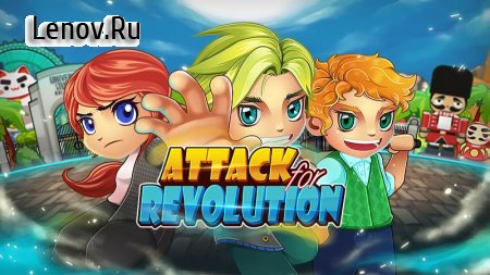 Attack for Revolution v 1.24 Мод (Max Gold/Gems/Hearts/Ads Removed)