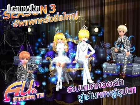 Love & Dance: Au Mobile Season 4 v 1.9.0215 Мод (High score/Auto perfect/Auto Dance)