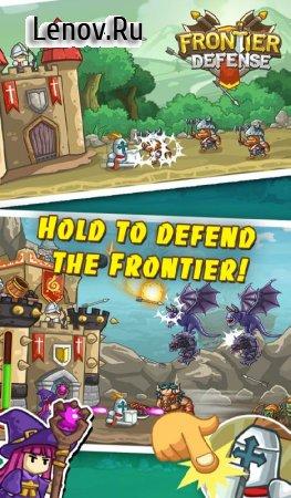 Frontier Defense v 1.94 (Mod Money)