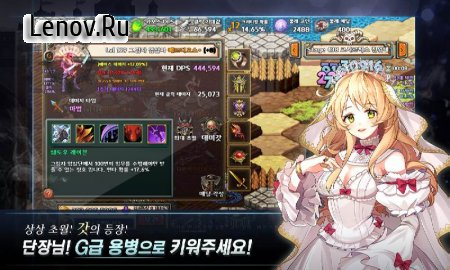 Bbulle War Clicker (Hinoki War Cleaver/뿔레전쟁 클리커) v 1574 (Mod Money)