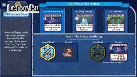Age of Rivals v 3.20 Мод (полная версия)