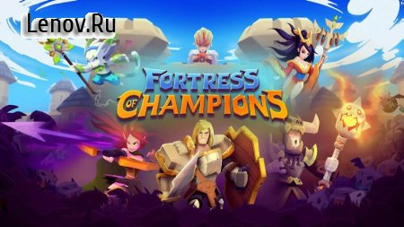 Fortress of Champions v 0.11.27238