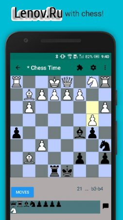 Chess Time Pro - Multiplayer v 3.4.2.72 Мод (полная версия)