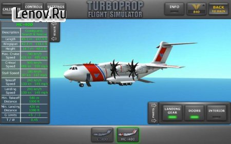 Turboprop Flight Simulator 3D v 1.24 Мод (много денег)