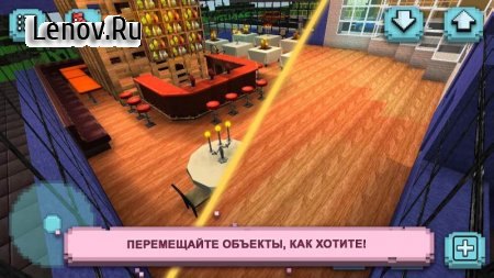 Restaurant Craft: Design Fever v 1.1