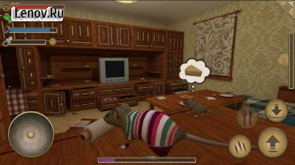 скачать игру симулятор мыши мод много денег