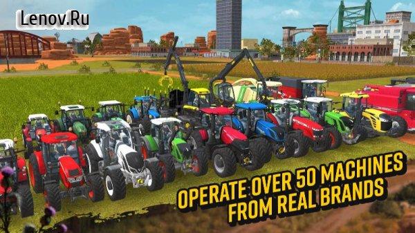 скачать моды для farming simulator 2020 мод на деньги