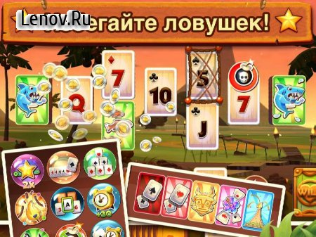 Solitaire TriPeaks v 3.8.1.34283 Мод (Unlimited Boosters)