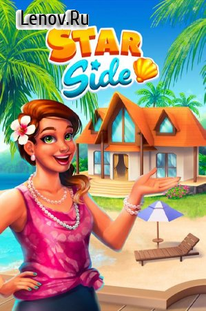 Starside Celebrity Resort v 1.27 Мод (Unlimited Coins/Life)