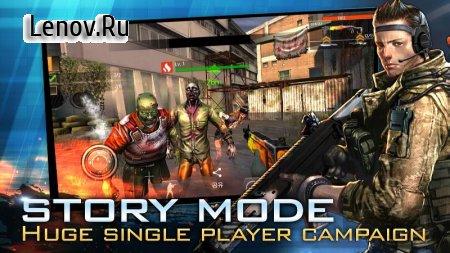 Fatal Raid v 1.5.551