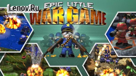 Epic Little War Game v 2.010 Мод (много денег)