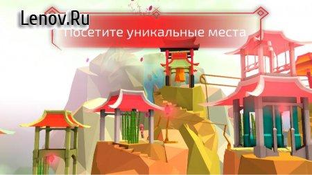 Kidu A Relentless Quest (обновлено v 1.1.1) Мод (Adfree)