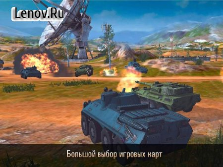 Metal Force: War Modern Tanks v 3.07
