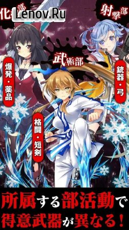 Kansen Syoujo v 1.0.82 Мод (Weak Enemy Attack/Player High Damage)