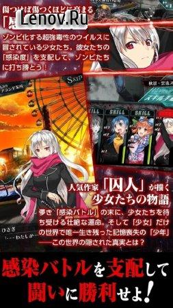 Kansen Syoujo v 1.0.82 Мод (Weak Enemy Attack/Player High Damage)
