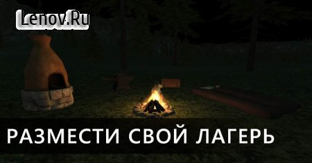 Survival Simulator v 0.1.7 (Mod Money)