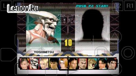 Tekken 3 Remastered v 1.0