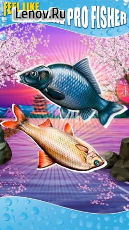 Catch Fish: Fishing Simulator v 1.0 (Mod Money)