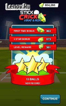 Stick Cricket Virat & Rohit v 1.0.9 Мод (Unlimited Cash & More)