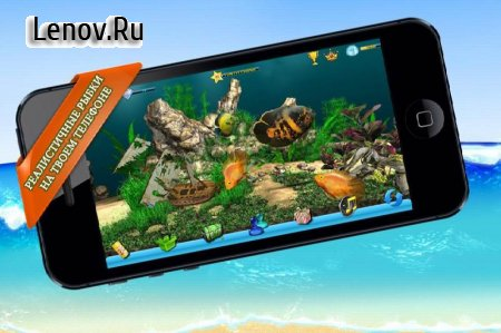 AquaLife 3D v 1.2.8 (Mod Money)