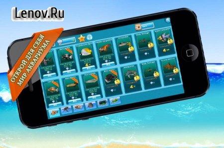 AquaLife 3D v 1.6.1 (Mod Money)