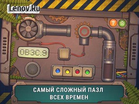 MechBox 2: Hardest Puzzle Ever v 0.7.6.4 Мод (No Ads)