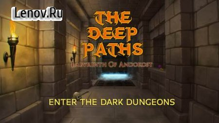 The Deep Paths (обновлено v 8) (Mod Money)