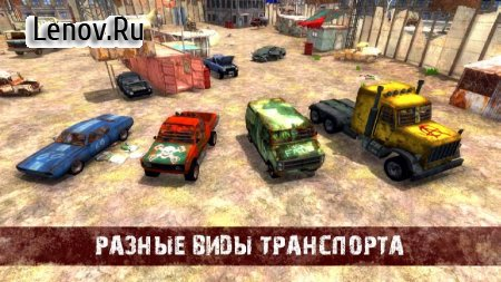 Mad Zombies Cleaner v 1.0 (Mod Money)