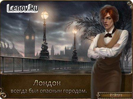 One Day in London (обновлено v 2.1.1.7) (Full) Мод (Unlocked)
