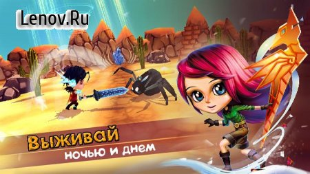 Chibi Survivor Weather Lord (обновлено v 1.6) (Full) (Mod Money)