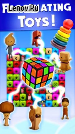 Toy Blast Party Time (Ad Free) v 1.34 (Full) (Mod Money/Lives)