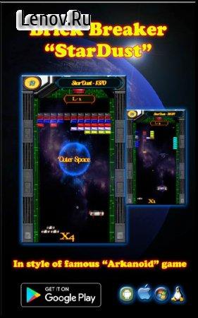 Stardust Breaker Full v 2 (Full) (Mod Money/Lives)