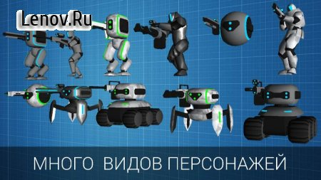 CyberSphere v 1.8.3 (Mod Money/Free Shopping)