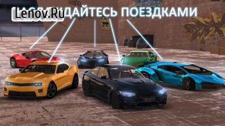 Real Car Parking : Driving Street 3D (обновлено v 2.6.1) (Mod Money)