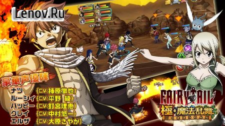 Fairy Tail v 3.0.48 (God mode/massive dmg)
