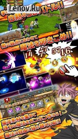 Fairy Tail v 3.0.35 (God mode/massive dmg)
