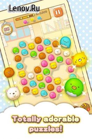 Sumikko gurashi-Puzzling Ways v 1.9.9 (Mod Gems)