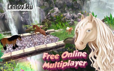 Horse Quest v 1.61 Мод (Unlocked/ads-free & More)