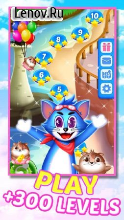 Tomcat Pop: Bubble Shooter v 1.2.1 Мод (Unlimited Lives/Coins/Scores)