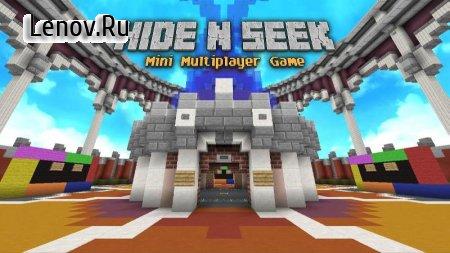 Hide N Seek : Mini Game v 5.1.3 Мод (полная версия)