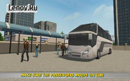Commercial Bus Simulator 17 v 1.0 Мод (Unlocked/Ad-Free)