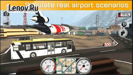 Airport Vehicle Simulator v 1.2.0