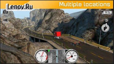 Airport Vehicle Simulator v 1.2.2