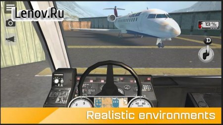 Airport Vehicle Simulator v 1.2.0