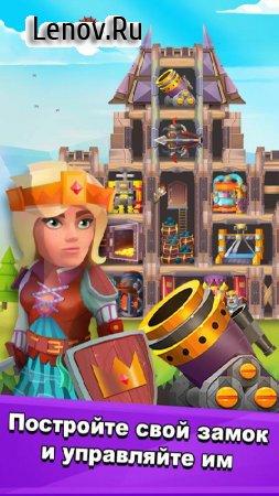 Castle Revenge v 1.1.0