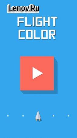 Flight Color v 1.0.4 (Mod Money & ads-free)