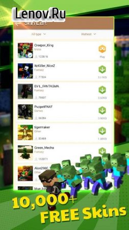 Multiplayer for Minecraft PE v 2.5