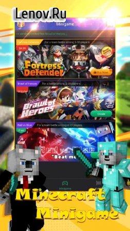 Multiplayer for Minecraft PE (обновлено v 1.2.100)