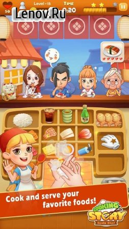 Sushi Master - Cooking story v 3.8.0 Мод (Unlimited coins/money/energy)