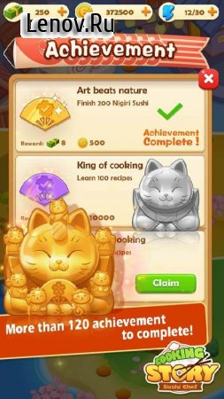 Sushi Master - Cooking story v 3.5.0 Мод (Unlimited coins/money/energy)